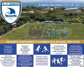 AOK academy2019
